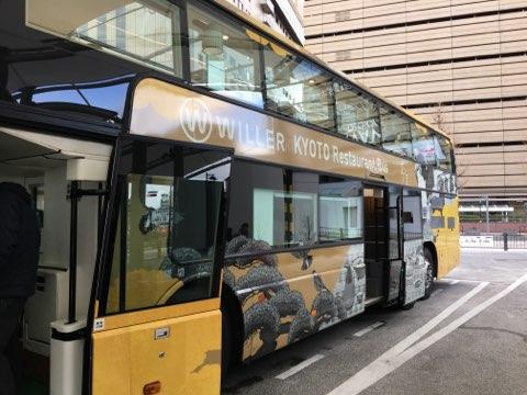 ついに関西初上陸!日本に3台しかないレストランバスに乗ってみたww