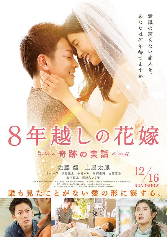 2本連続夫婦愛溢れる映画