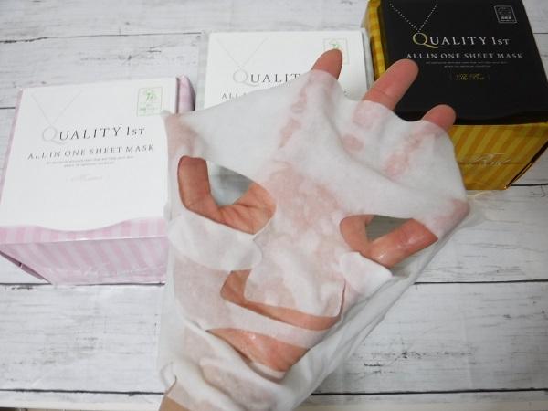 日本製オールインワンシートマスク3種類を比較(クオリティファースト)
