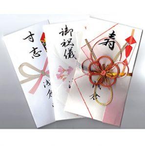 【640】役立つ筆ペン講座3/2(金)
