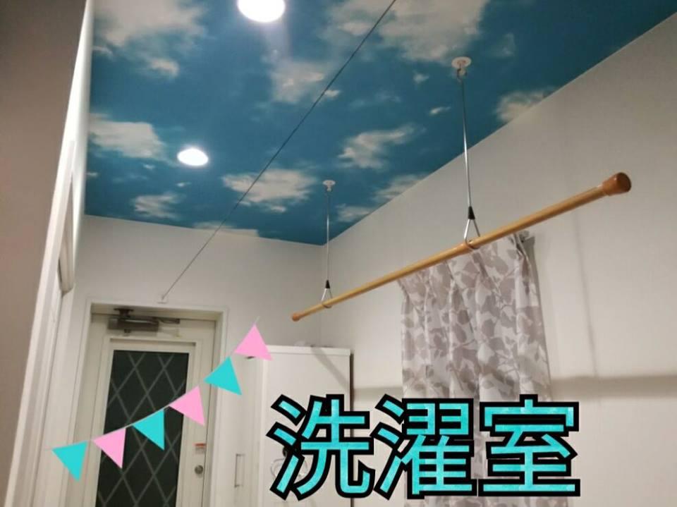 夢のマイホーム③家事を楽にするために洗濯室を作りました!