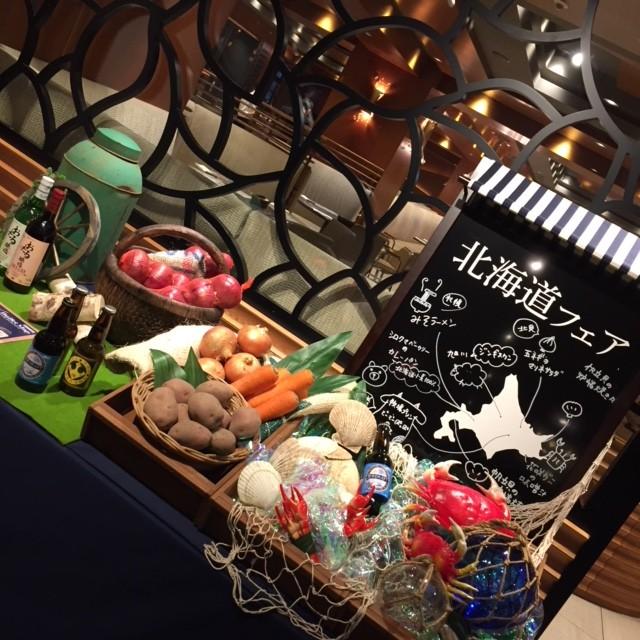 北海道好きな方必見!期間限定で北海道フェアが楽しめるホテルビュッフェへ