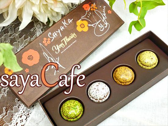 今年一番美味しかったチョコレート★イヴチュリエス!をご存知ですか?!