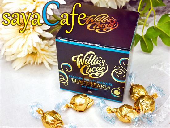 イギリスで人気のBeen to Barチョコレート★ウィリーズカカオ