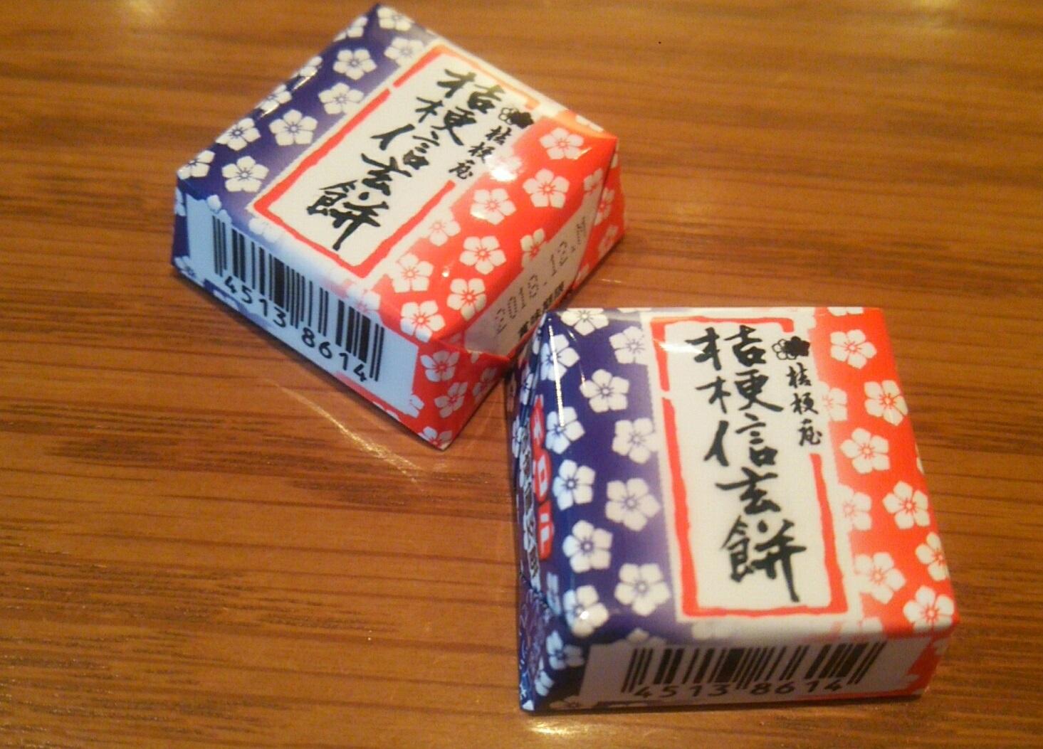 【セブン限定】本日発売!40円で信玄餅をGET?!信玄餅チロルチョコ