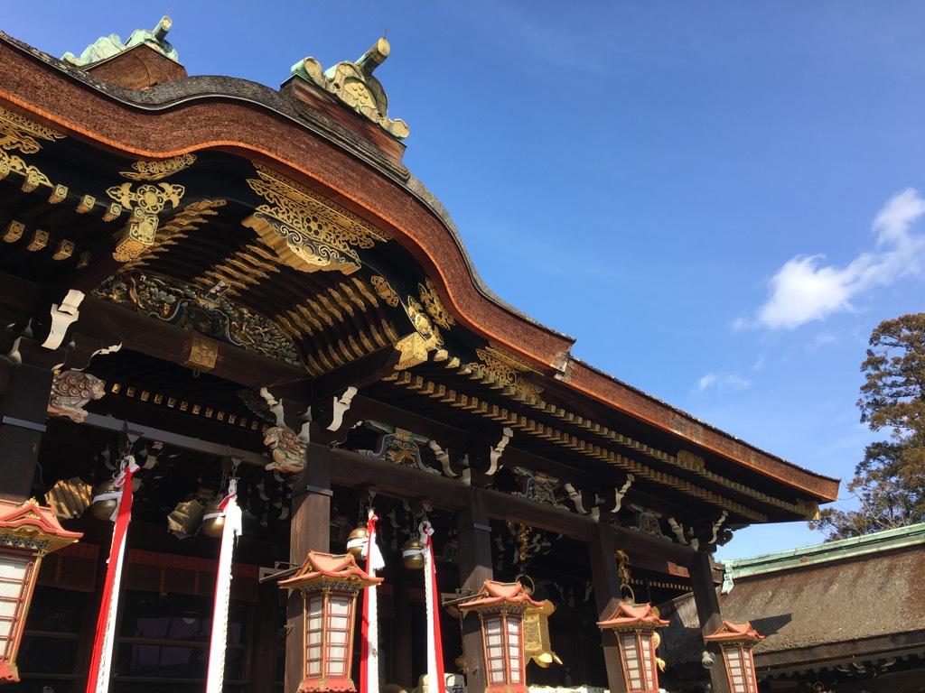 【京都巡り】梅苑公開中の北野天満宮へ【御朱印ガール】