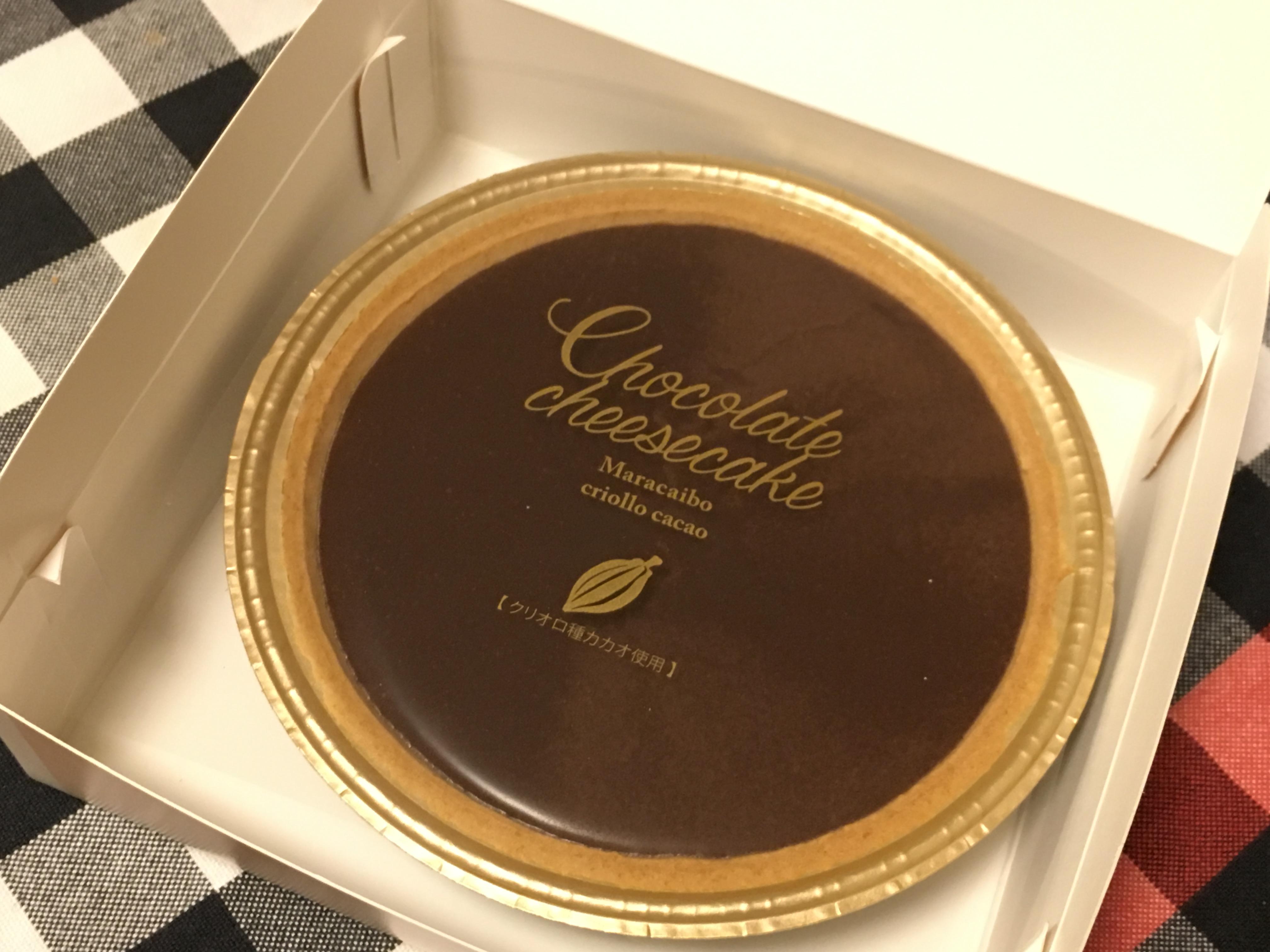 「世界一」のチョコレートを使用した贅沢なチョコレートチーズケーキ