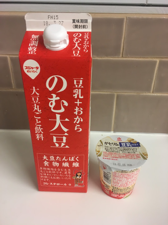 ヨーグルトメーカーで楽々♪自家製豆乳ヨーグルト