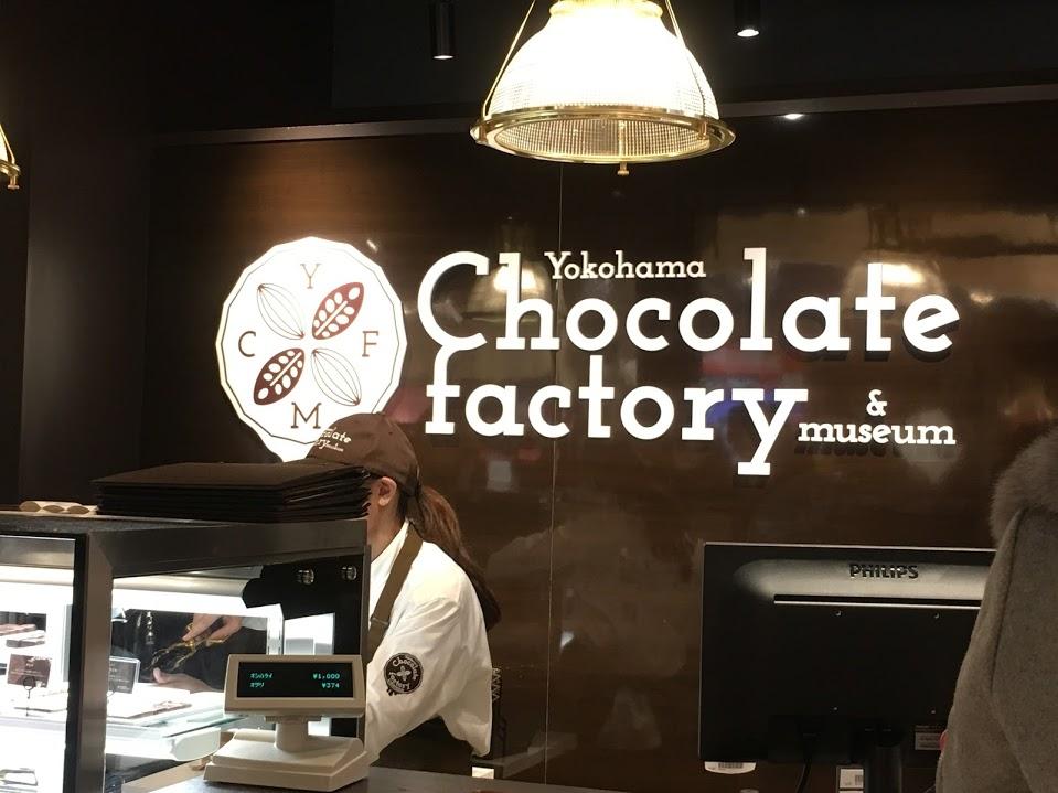 チョコレートのテーマパークが中華街にオープン!バレンタインにも◎