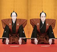 【449】松本白鸚・松本幸四郎襲名披露 六月博多座大歌舞伎6/15(金)
