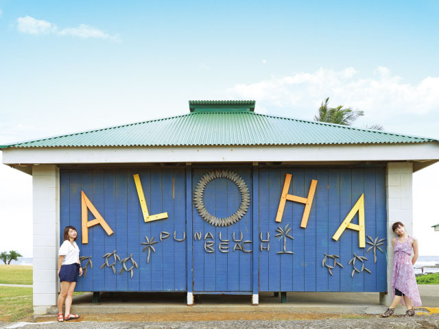 関西から行く3泊5日のハワイ島2人旅 海と大地に癒やされるごほうび旅