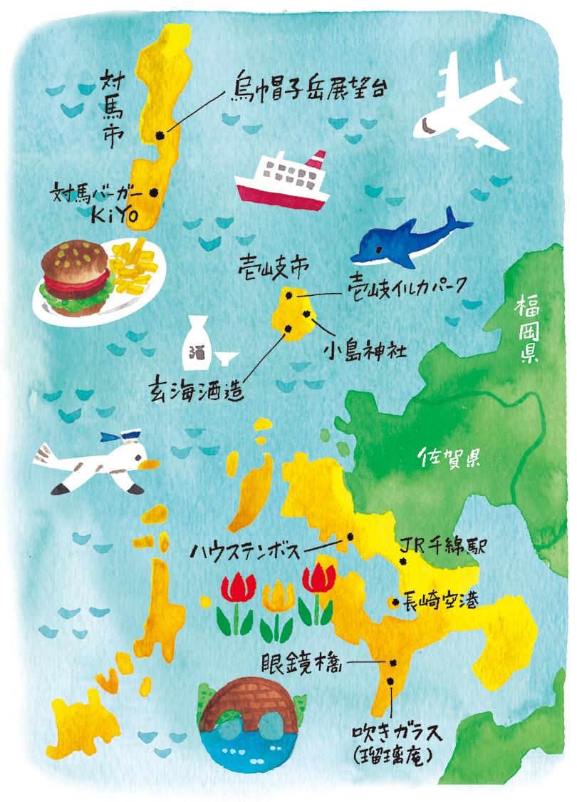 長崎県Map