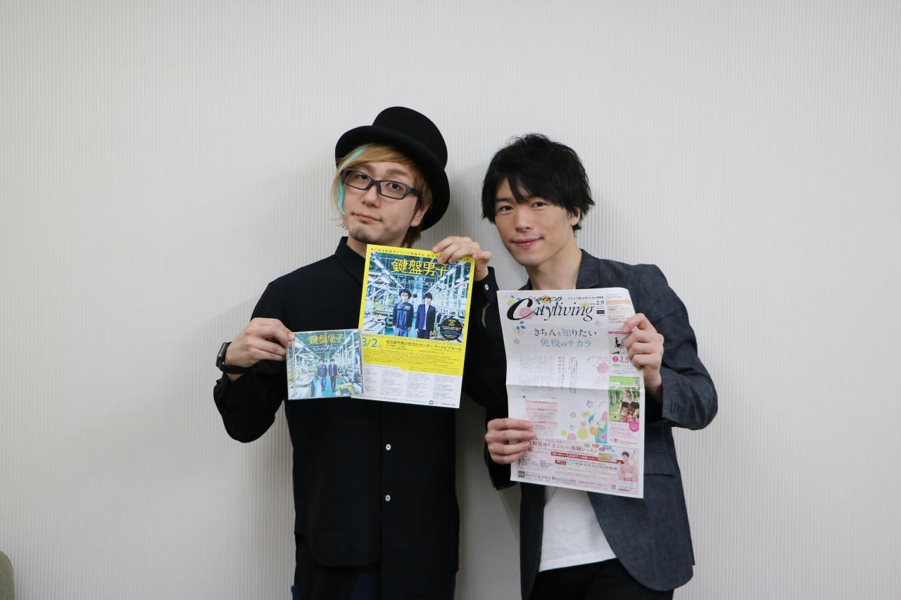 新感覚ピアノデュオ「鍵盤男子」にインタビュー
