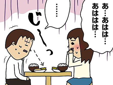 """""""花粉症""""で百年の恋も冷めた? 春の残念ラブ・エピソード!"""