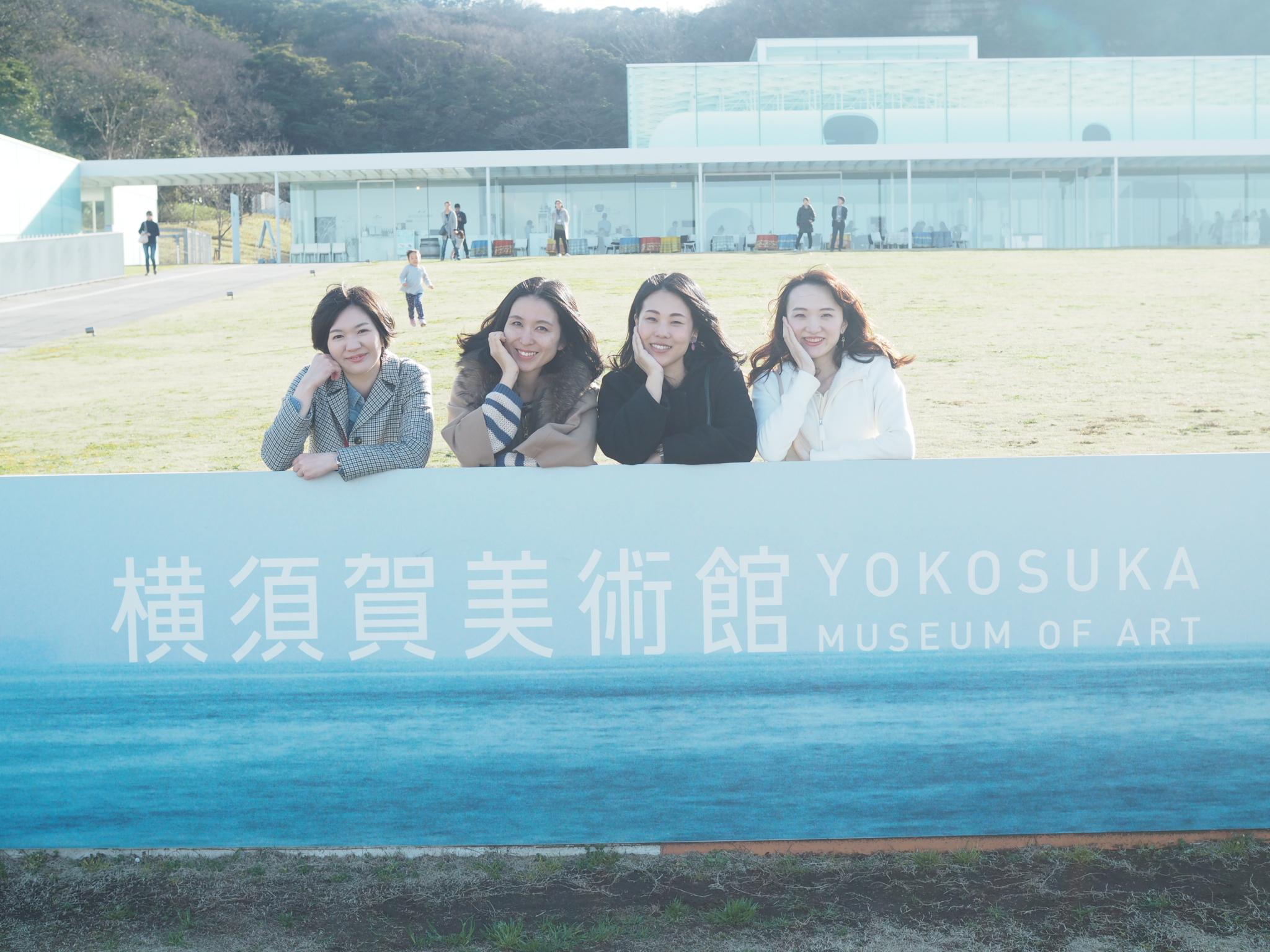 3月11日(日)横須賀体感ツアーレポ④絶景美術館トップ5の横須賀美術館