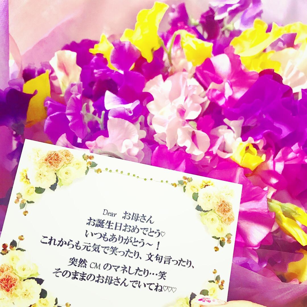 この時期だけ!特別感たっぷりのプレゼント演出♡花束100本