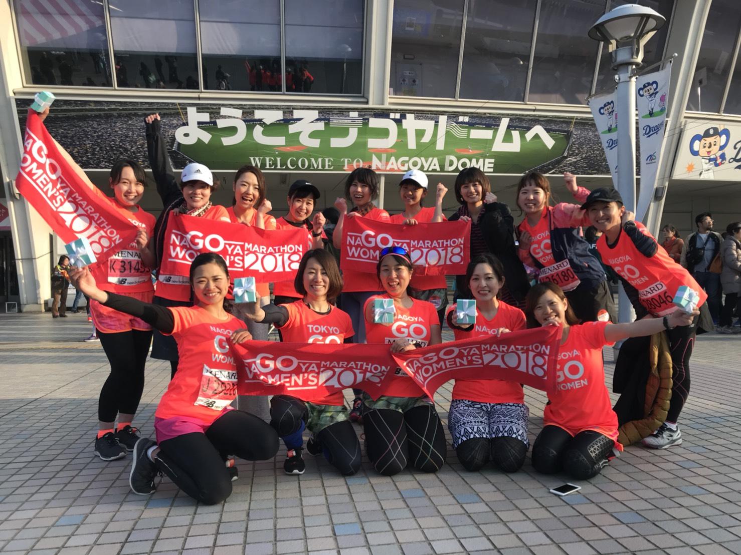 今年も楽しかった♥名古屋ウィメンズマラソン♥