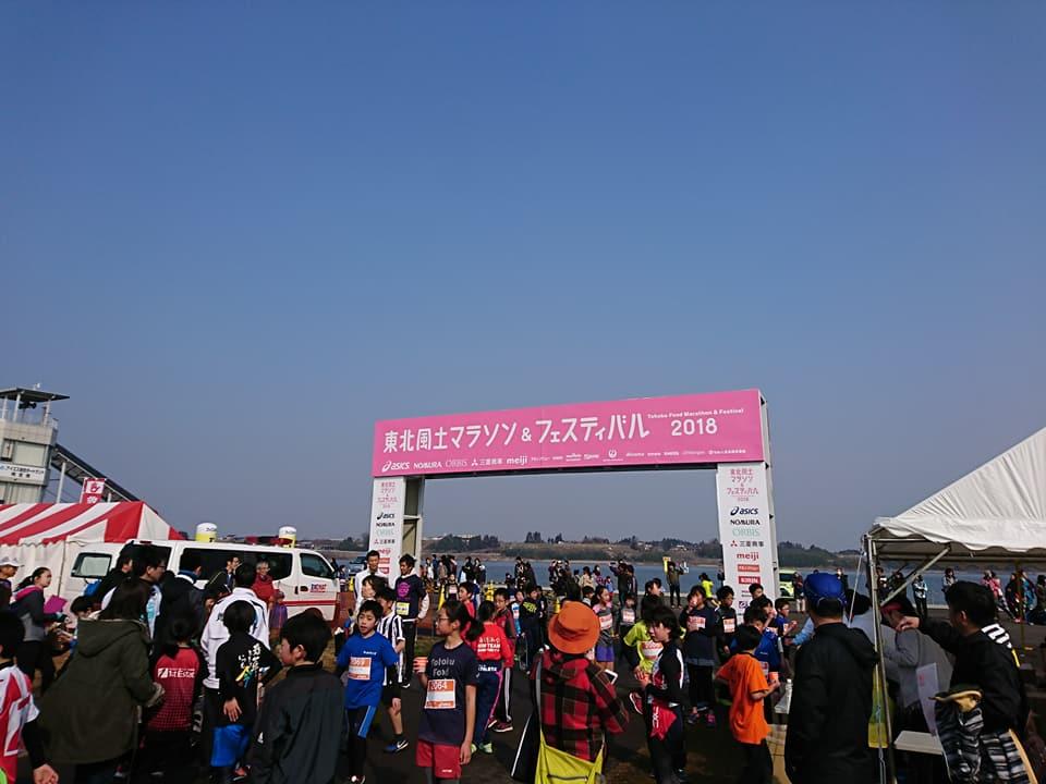 【東北グルメ満載】日本酒利き酒も楽しめる!東北風土マラソン
