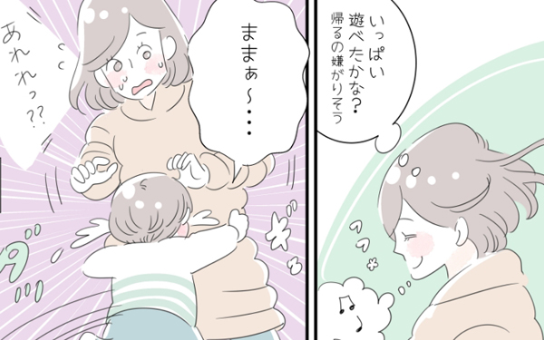 「母子分離」で反省…入園前に気をつけたいしつけの方法【子育ては毎日がたからもの☆ 第16話】
