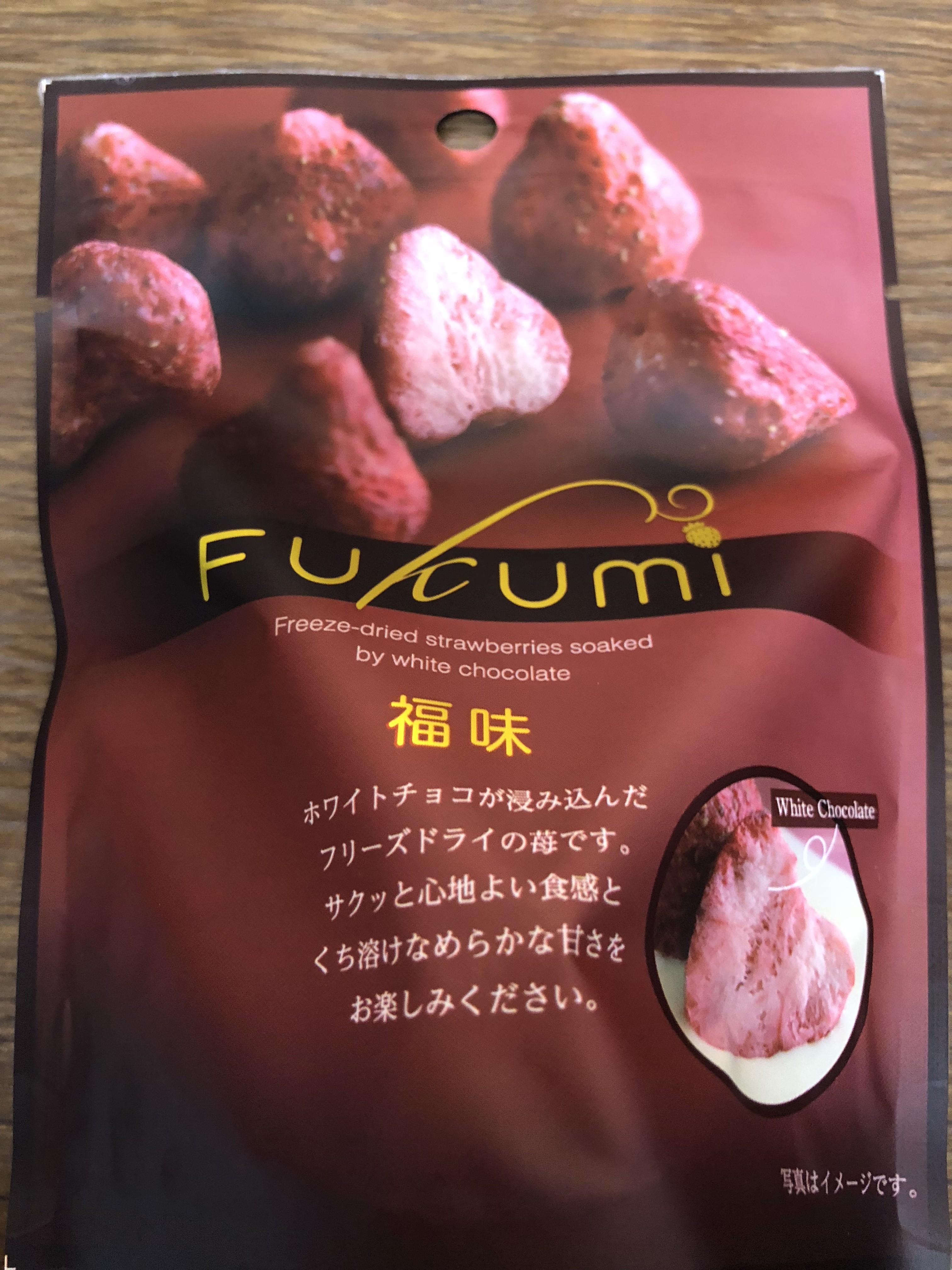 ぜひ召し上がってほしい♡愛知県で作られた苺菓子♡