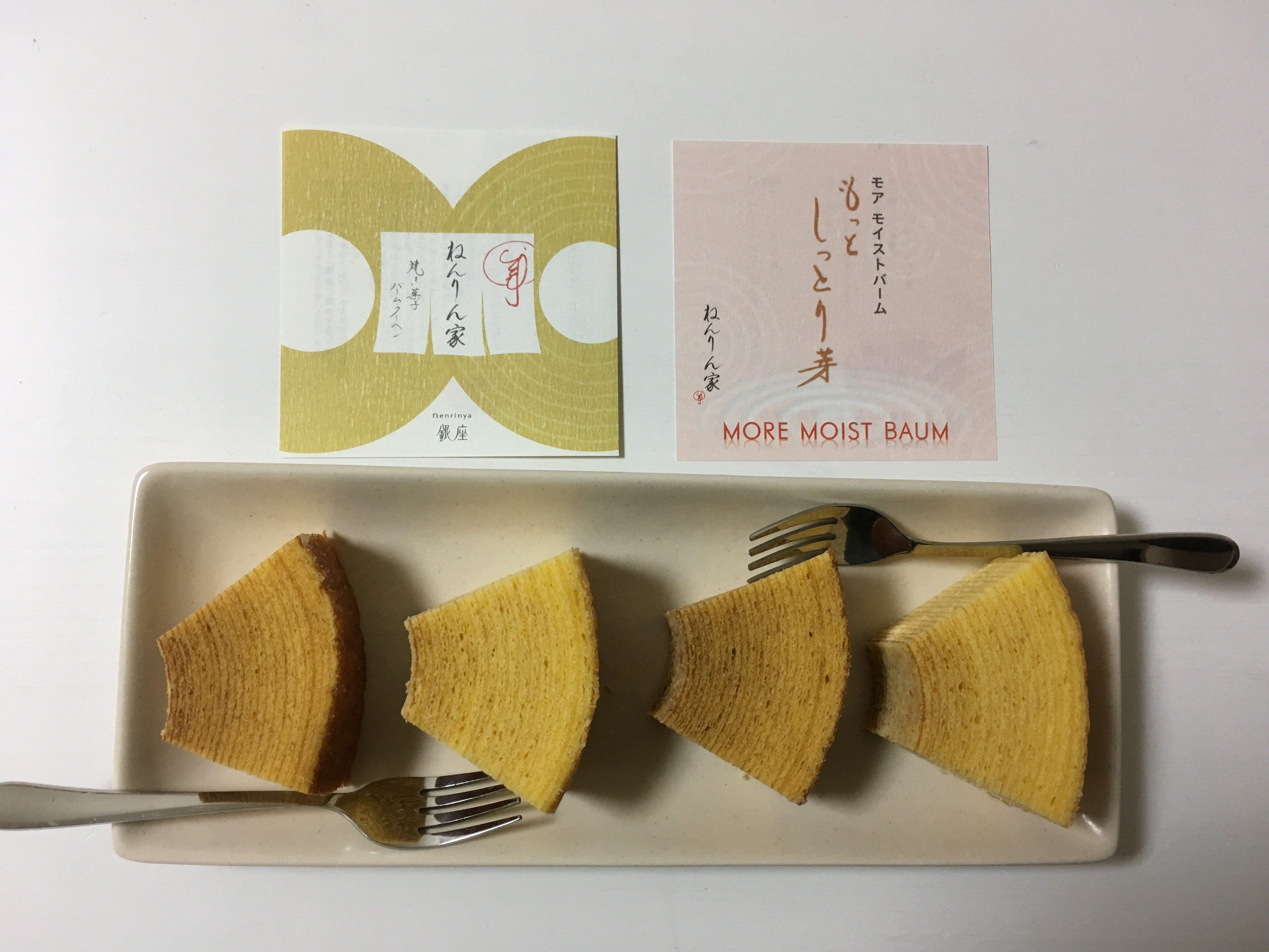 【東京土産】大丸で買える人気土産の限定商品!ねんりん家のバームクーヘン