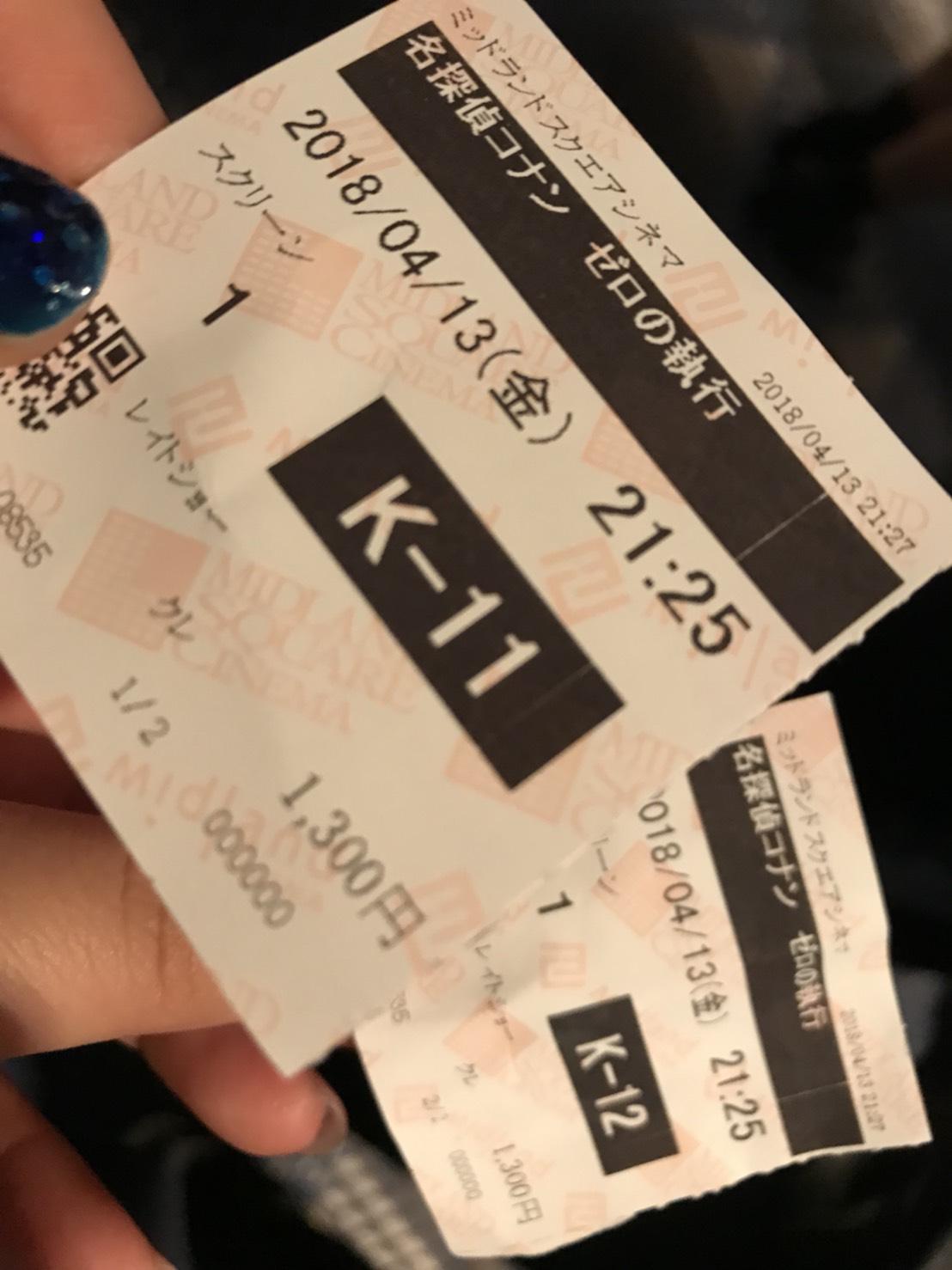 名探偵コナン♡公開初日に映画をみてきました!