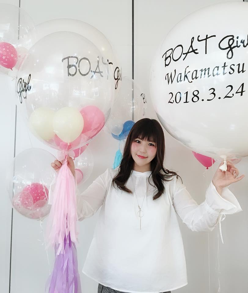 【ボートレース若松の新施設でイケメンボートレーサーと楽しむ!】