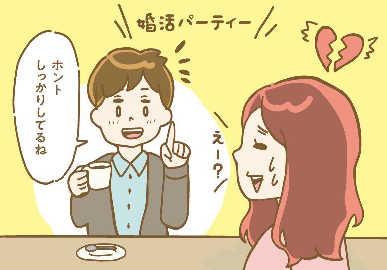 オンナの幸せ道開き Vol.1