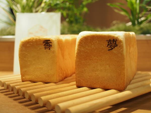 【編集部ブログ<TOKYO>】銀座おもたせの新定番! 俺のシリーズより新ブランド「銀座の食パン」が販売開始