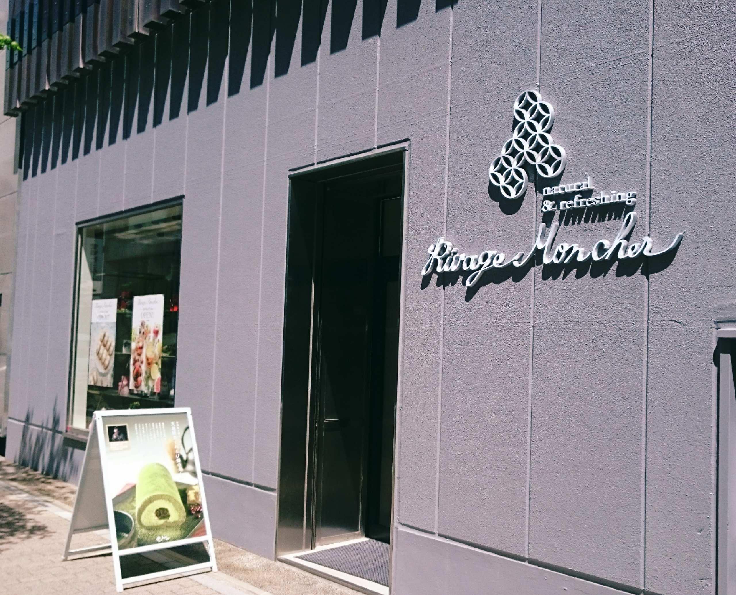 「堂島ロール」の【モンシェール】が名古屋に新業態カフェをオープン!