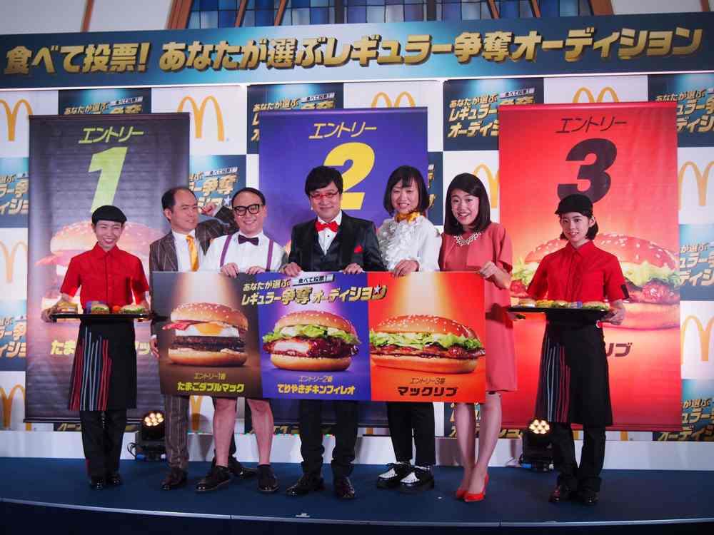 【編集部ブログ<TOKYO>】お笑いコンビ・トレエンの改名に期待! 「食べて投票!あなたが選ぶレギュラー争奪オーディション」