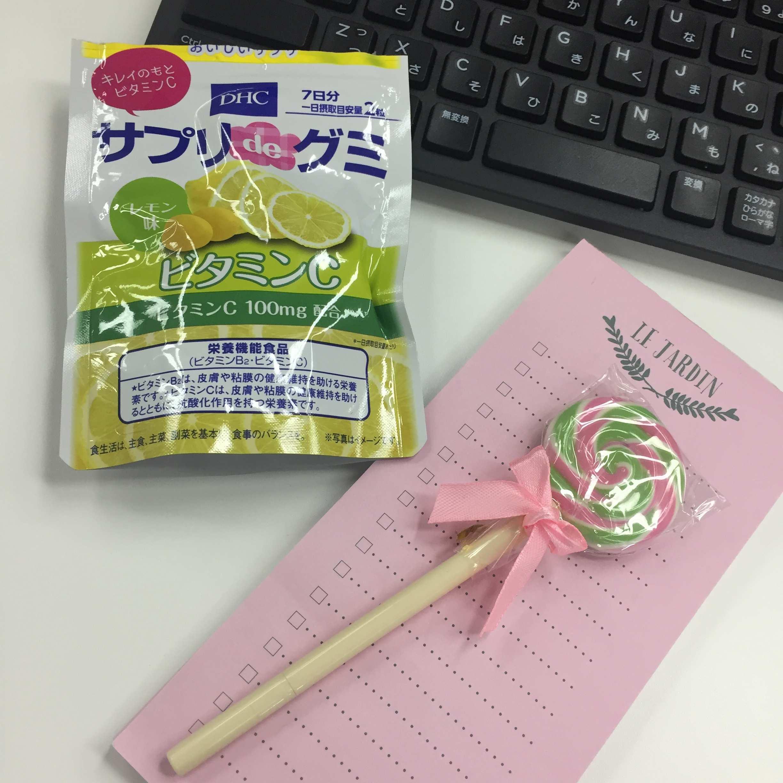 【お手軽】サプリdeグミで栄養補給♪