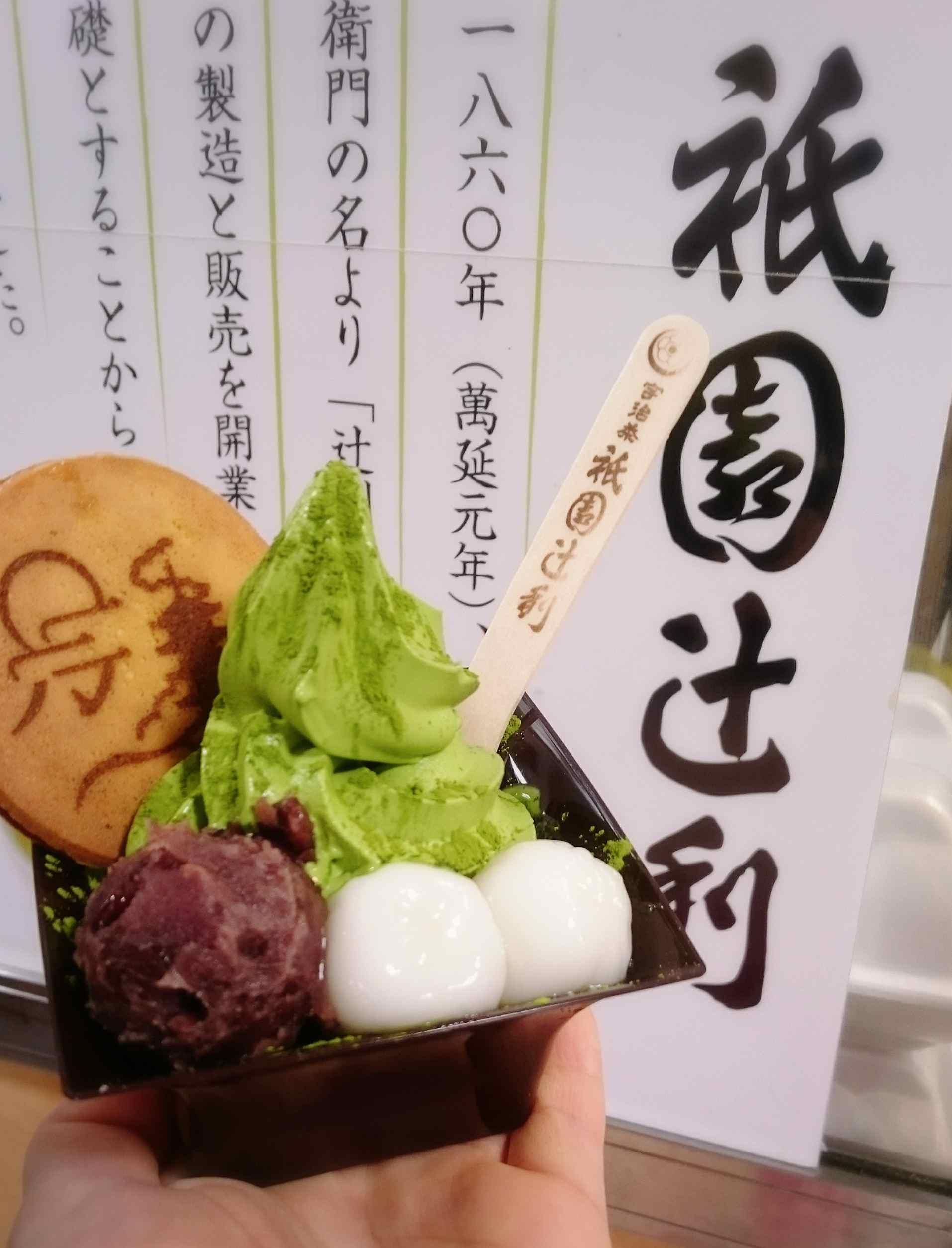 【高島屋】大京都展で京都グルメを購入①