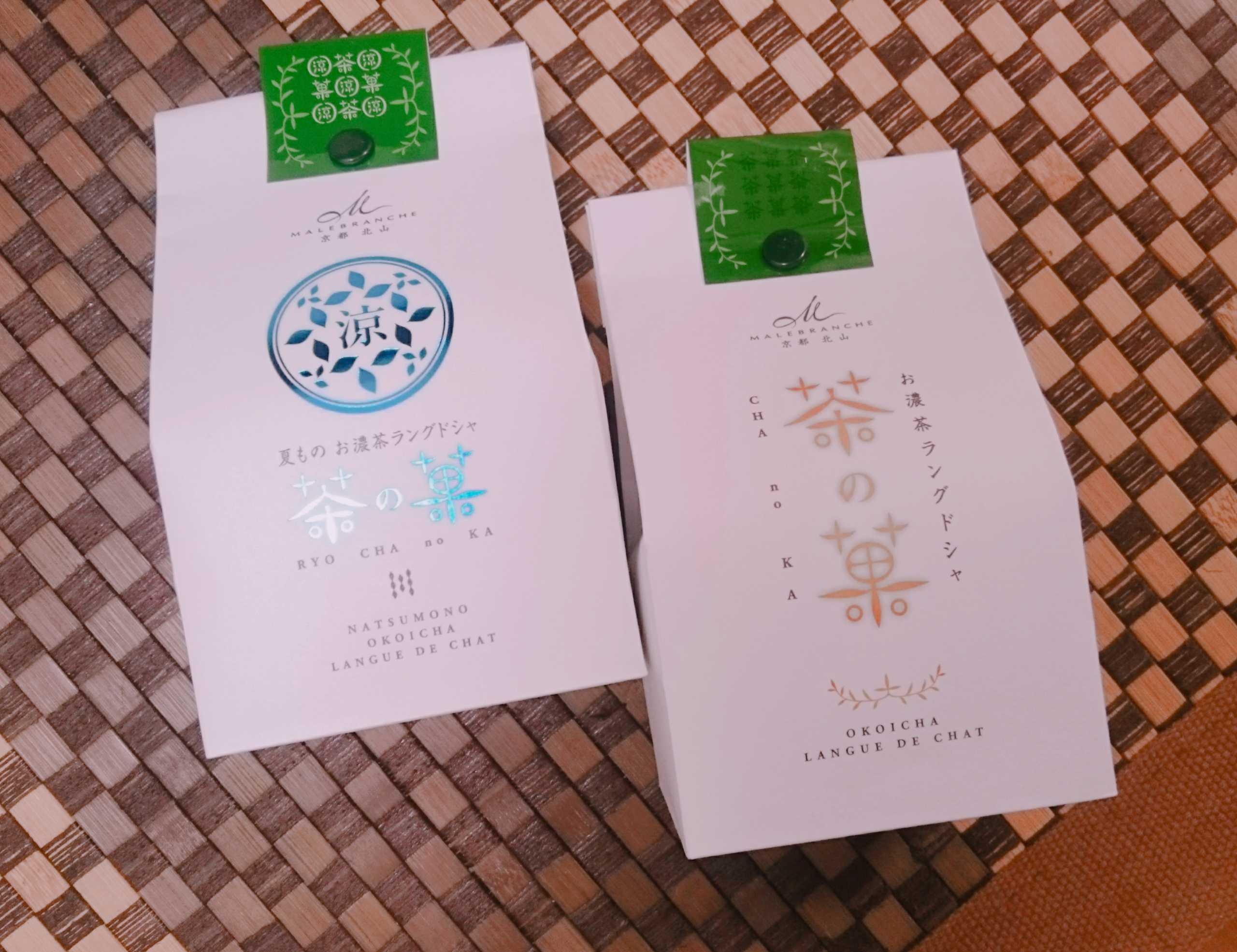 【高島屋】大京都展で京都グルメを購入②