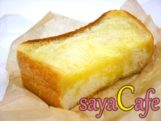 角食ラボを使用した驚きのハニートーストの店★サッパチトパン
