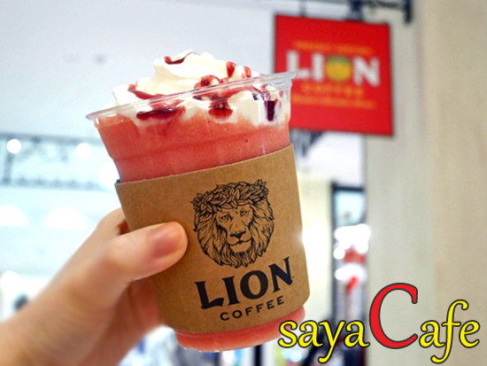 【キキヨコチョ】日本初!ハワイのライオンコーヒーが超オシャレ★大丸札幌