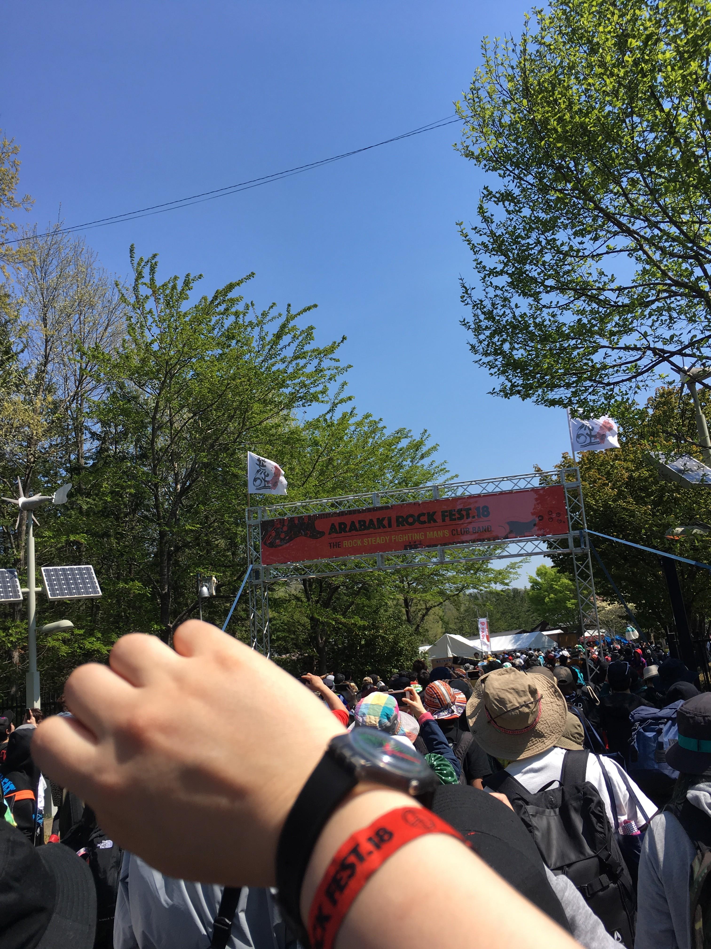 【春フェス】宮城県の音楽フェスARABAKI  ROCK FEST!!