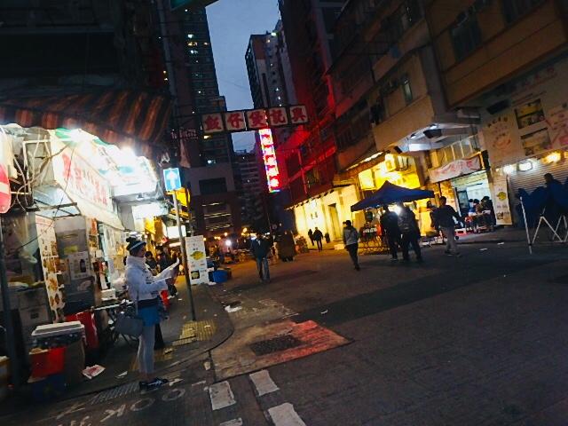 *週末香港~まとめ~⑤