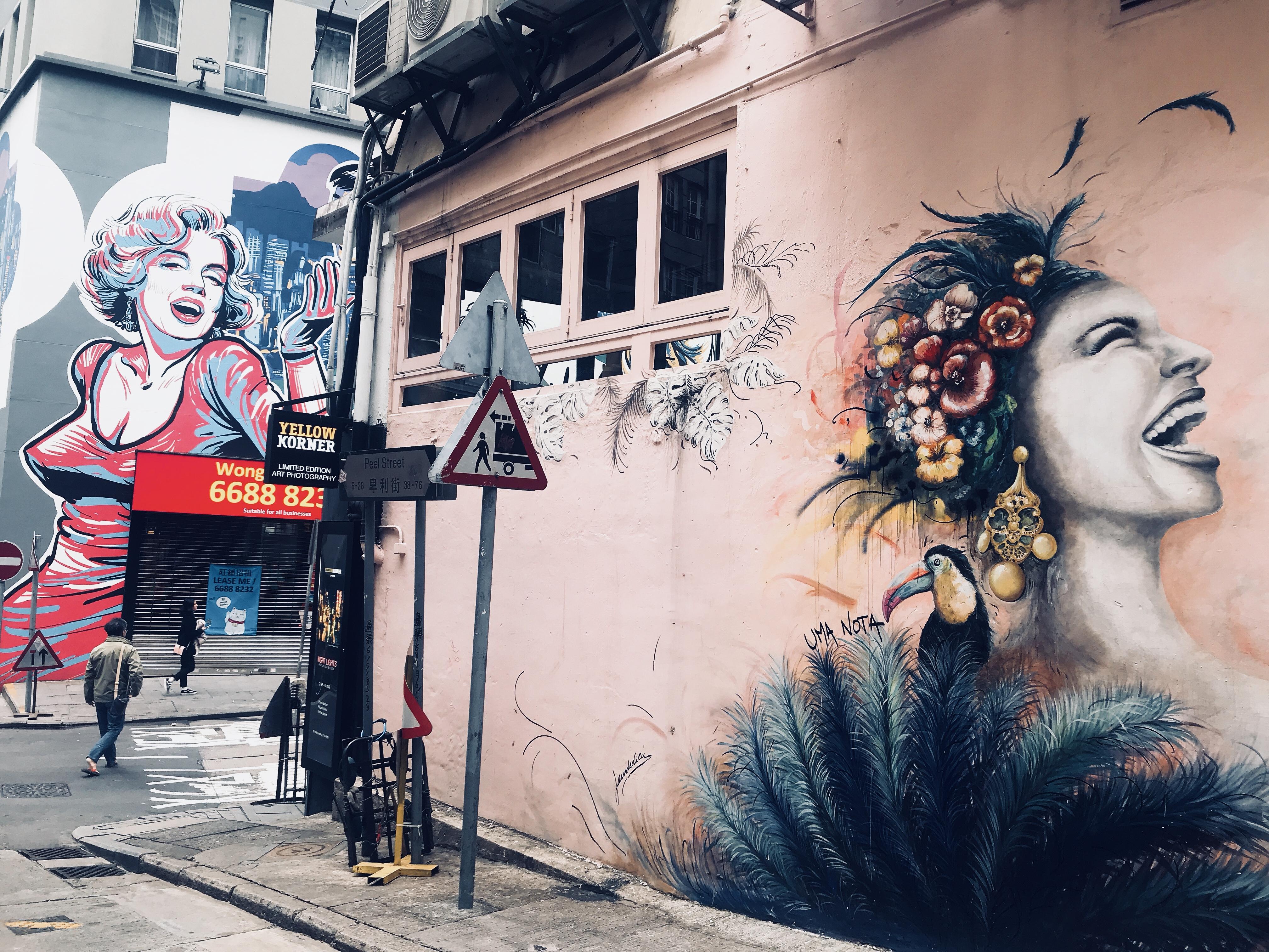 *週末香港③~香港で話題の壁画アートへ~