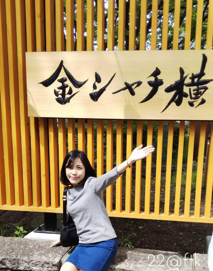 【名古屋城】 話題の新スポット!!金シャチ横町レポ♪
