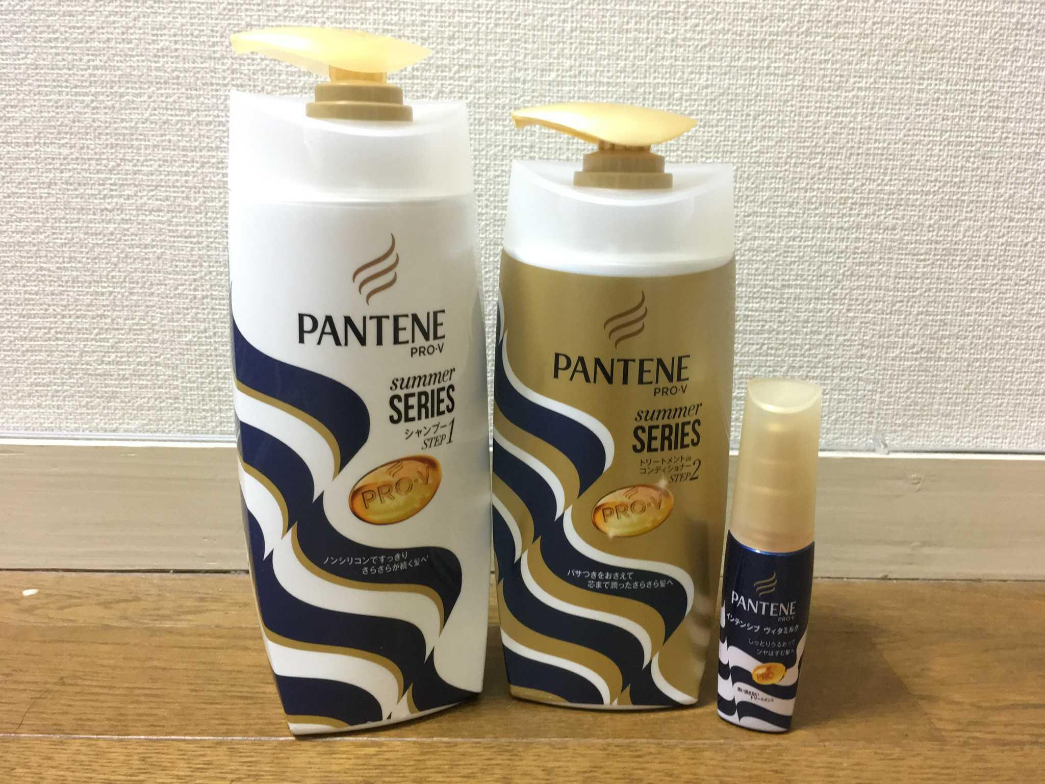 使ってよかった☆パンテーンの【夏限定】ノンシリコンシャンプー