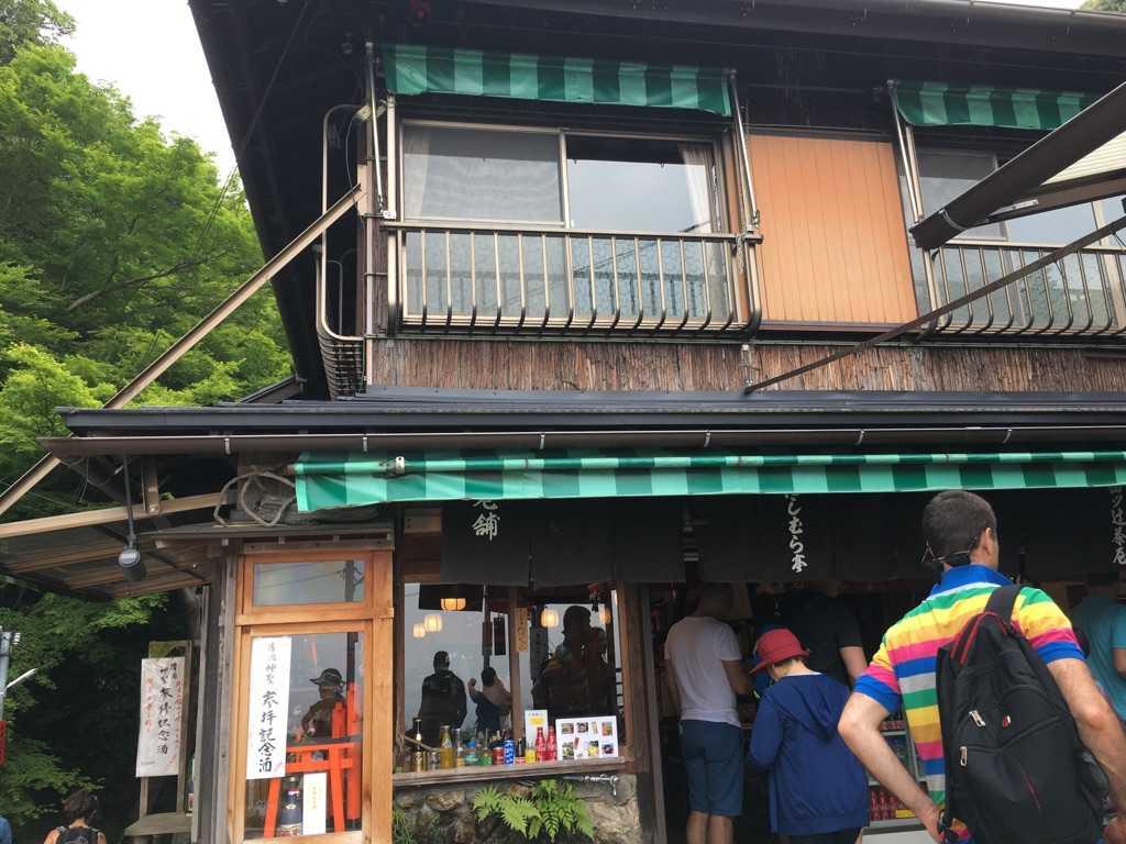 稲荷山・・・西村和彦さんの実家『にしむら亭』はすごい人ですww
