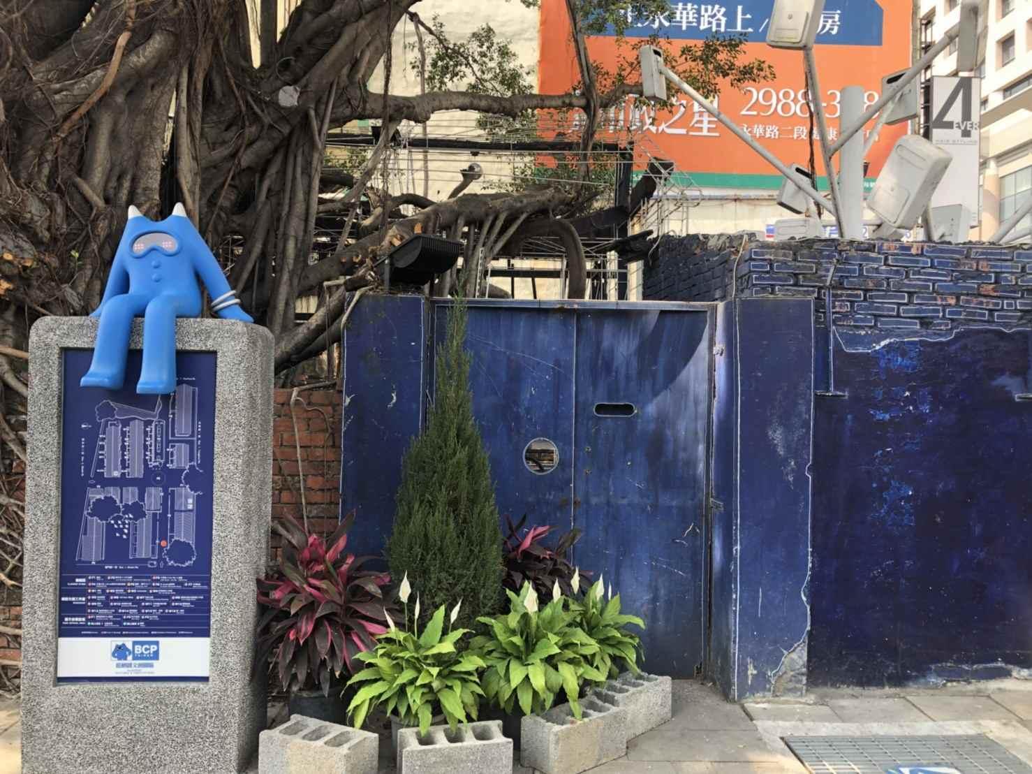 【台湾】taiwanアートに触れる旅3 藍哂圖文創園區in台南