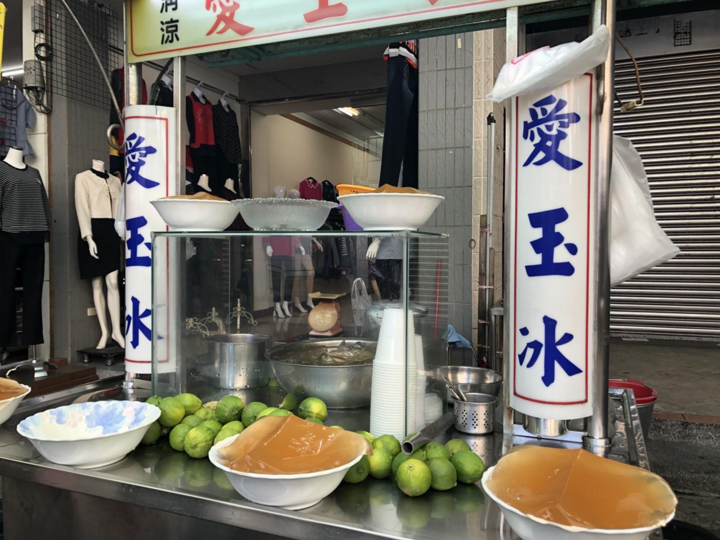 【台湾】友人が来たら必ず案内する愛玉のお店『清涼愛玉冰』@高雄