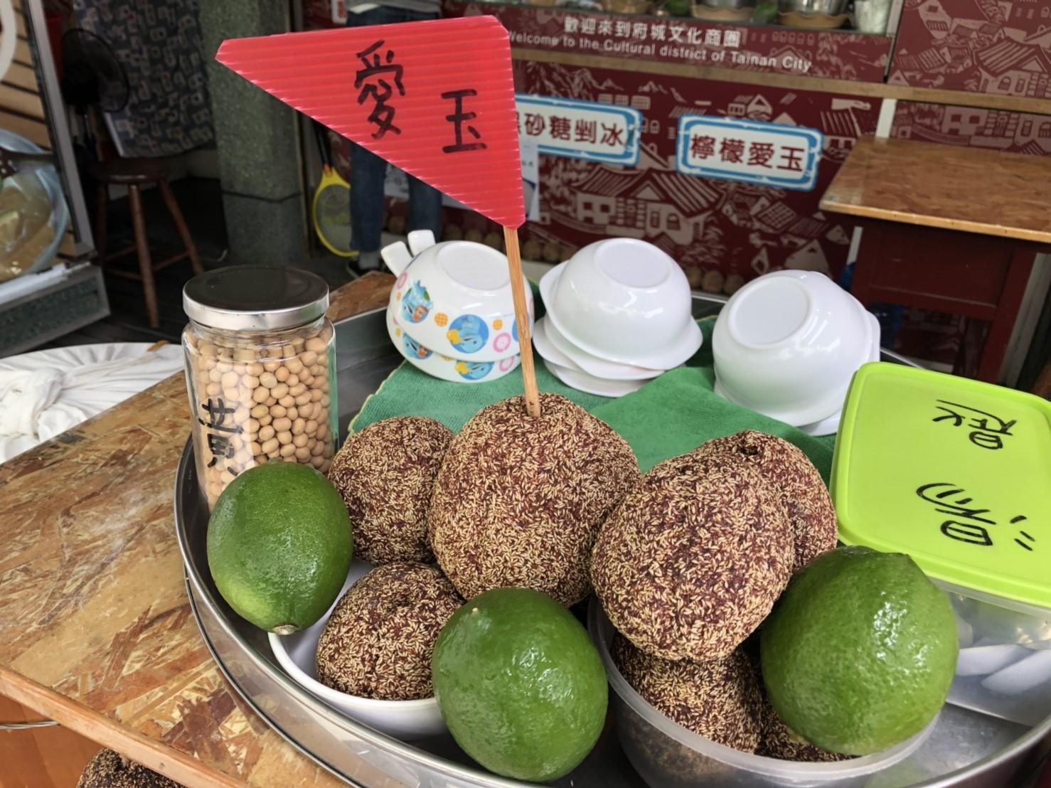 【台湾】レモンの酸味が心地いい愛玉店『傳統豆花坊』@台南