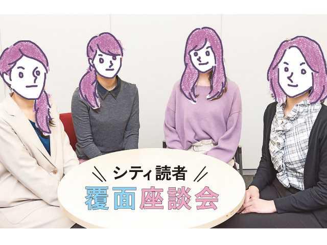 オフィスのコミュニケーション編
