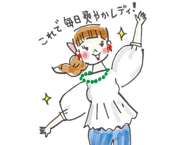 【プレゼント付き】汗・ニオイ対策グッズ7選