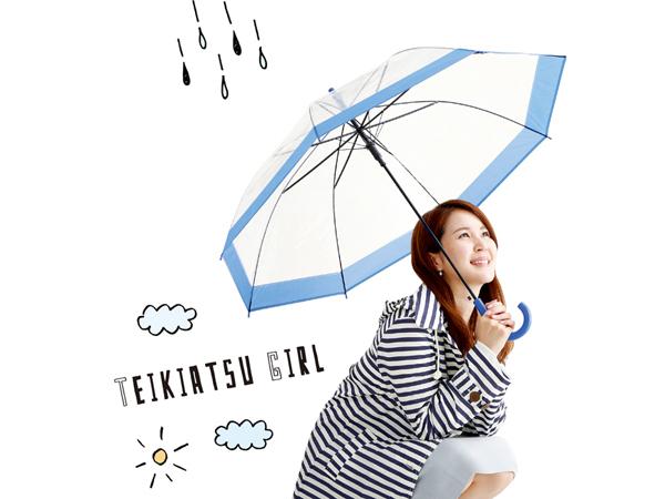 雨の日の頭痛やだるさは天候のせい!? 低気圧による不調10の対処法