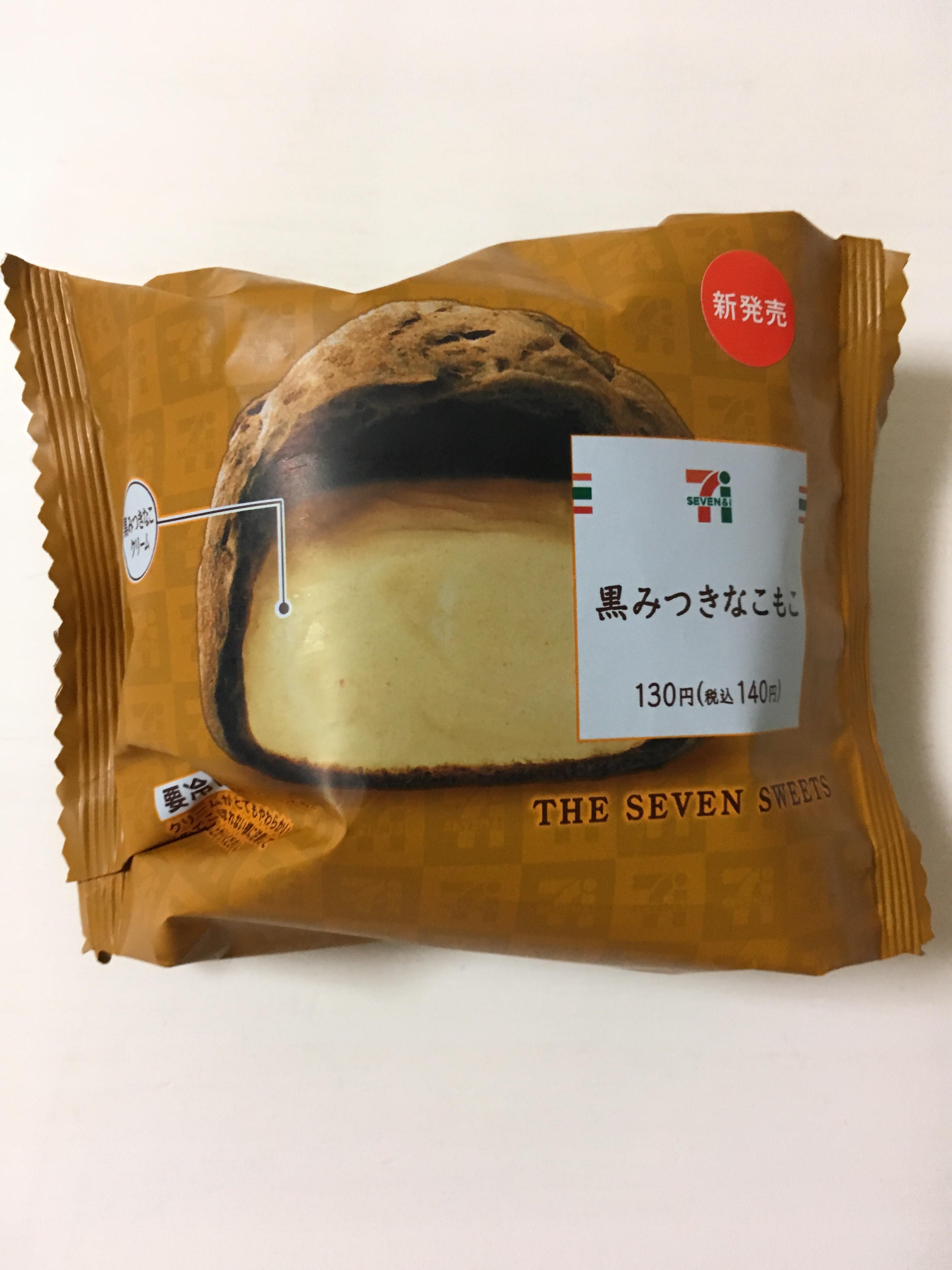 新作コンビニスイーツとおススメ新アプリ!!【セブンイレブン】