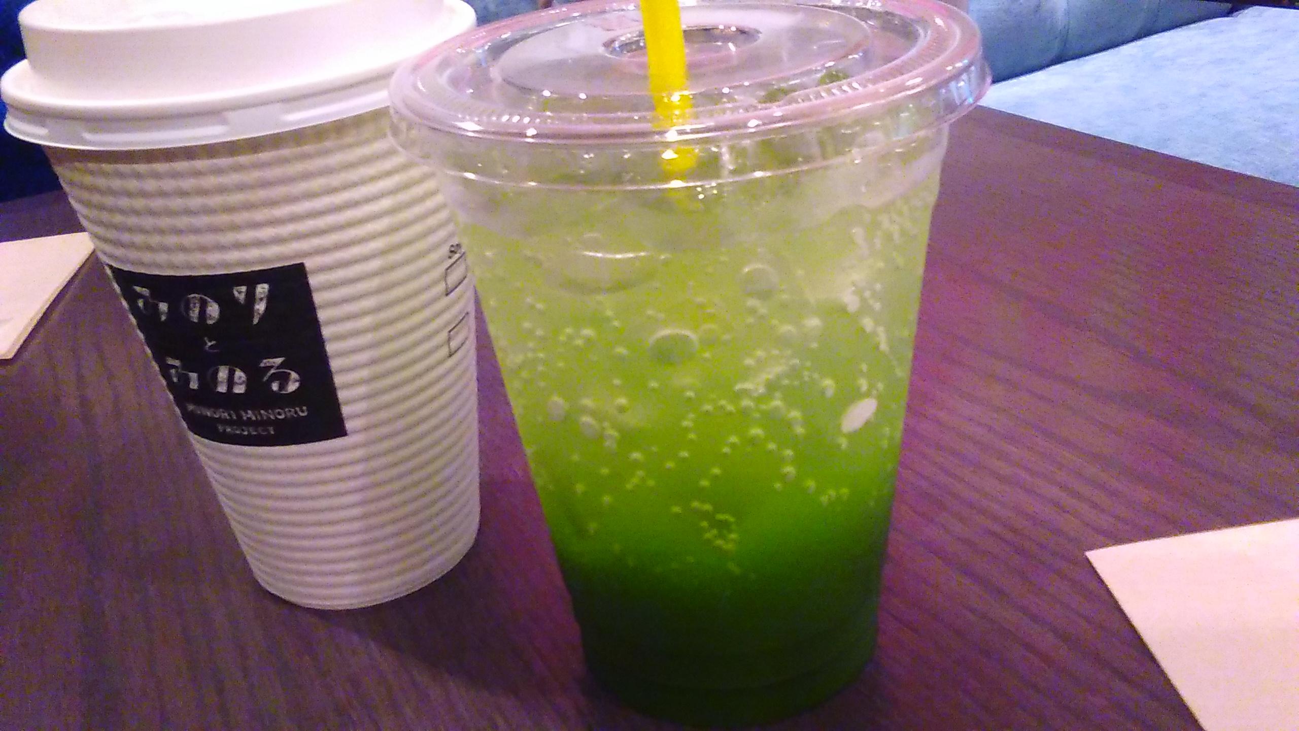 みのりカフェ~駅直結の農家カフェ